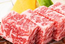 前沢牛の網焼きミニステーキ