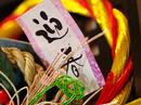 【 2020年お正月限定プラン】新年を八幡平ハイツで過ごす特別プラン!みんなで楽しむイベントも!