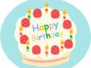 【ポイント10倍】◎お誕生記念日プラン◎(*≧∇≦)/ ホールケーキ付♪サプライズでお祝いしましょ♪