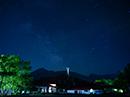 【お盆期間 限定】八幡平で過ごすお盆期間の特別プラン〜自然を満喫しながらつくる夏の思い出〜